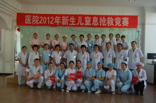 医院成功举办2012年新生儿窒息抢救竞赛